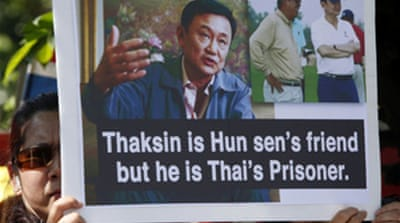 Thaksin extradition bid rejected