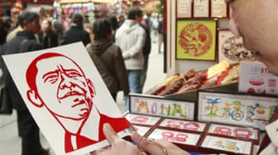 China's questions for Obama