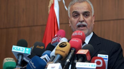 Iraq VP vetoes new election law
