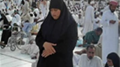 Gaza woman's struggle to go on Hajj