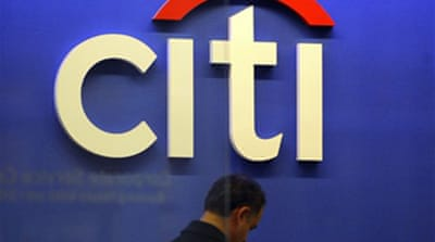 Treasury to sell Citigroup shares
