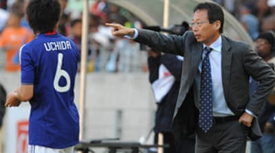 Japan coach slams AFC