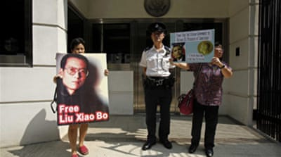 Trial of China dissident condemned