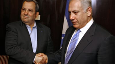 Analysis: Israel's new coalition
