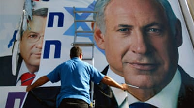 Labor joins Israeli coalition