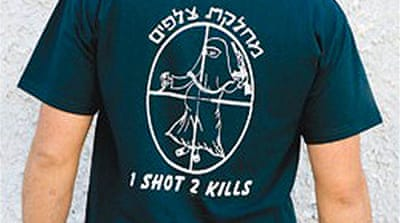 Israel 39 Violated Medical Ethics 39 Al Jazeera English