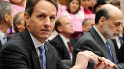 Geithner calls for broader powers