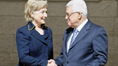 Clinton meets Palestinian leaders