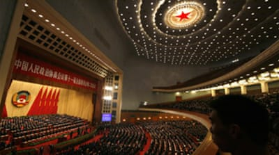 Unrest fears loom at China congress