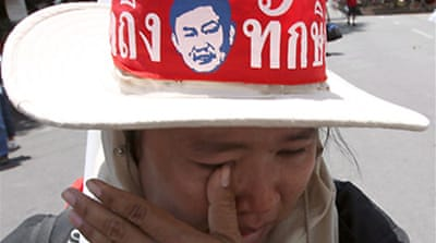 Red Shirts call off Bangkok protest