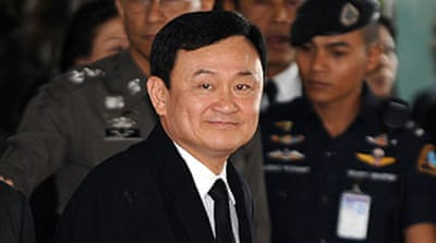 Thaksin 'banned from Germany'