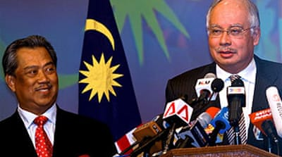 Malaysia PM 'must end abuses'