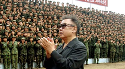 N Korea's Kim 'nominates heir'