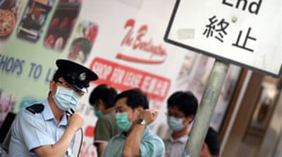 Hong Kong ends flu quarantine