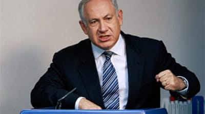 Netanyahu to deliver policy speech