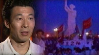 Video: Flashback to Tiananmen