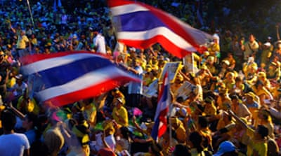 Thai 'Yellow Shirts' form new party
