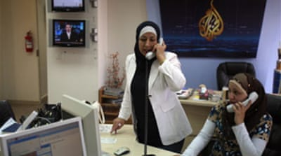 Al Jazeera bureau in West Bank shut