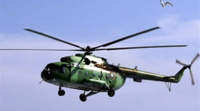 Deaths in Afghan helicopter crash