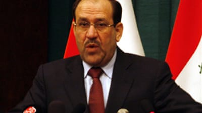 Iraq PM forms new political bloc
