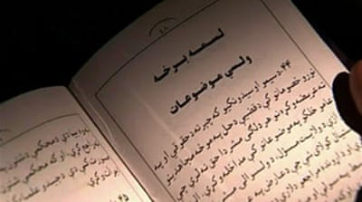 Taliban issues code of conduct