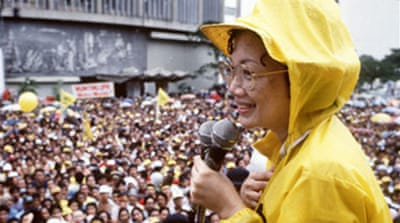 Obituary: Corazon Aquino