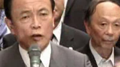 Video: Japan poll campaign begins