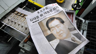 N Korea to mourn Kim Dae-jung