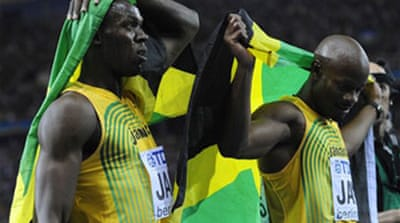 Bolt gets gold but no new record
