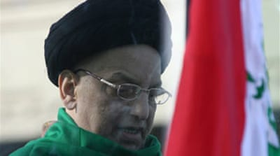 Iraqi Shia party leader Hakim dies
