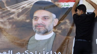 Iraqi Shia leader mourned in Iran