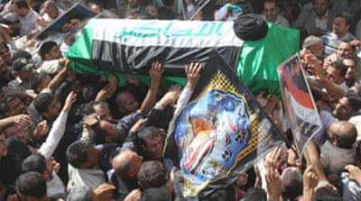 Iraqi Shia leader buried in Najaf