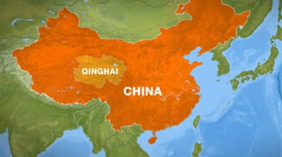 Alert over China plague outbreak