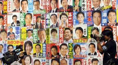 Japan opposition 'set for poll win'