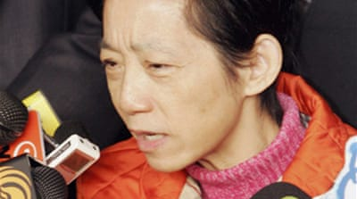 Former Taiwan first lady jailed