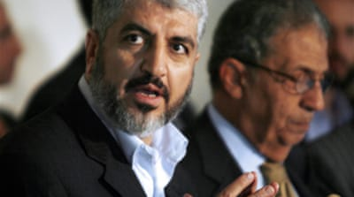 Hamas makes case for reconciliation