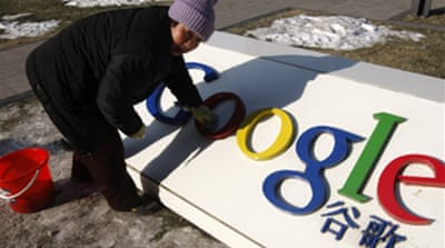 China denies Google attacks