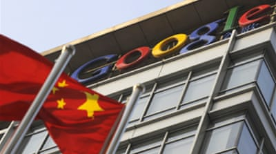Google China staff 'investigated'