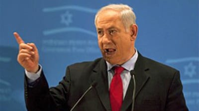 Israel 'needs West Bank presence'