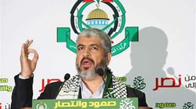 Hamas 'will not recognise Israel'