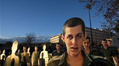 Gilad Shalit - Bargaining Chip