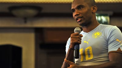 Eto'o eyes top goal record