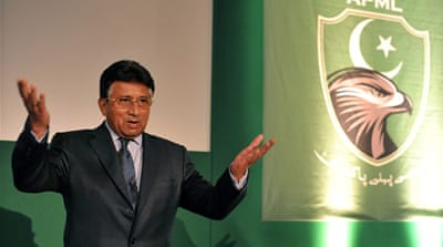 Musharraf launches new party