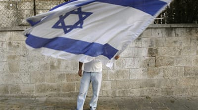Israel's new citizenship law