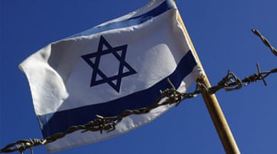 Your views: Israel's loyalty oath
