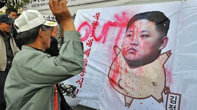 Seoul protest over N Korean heir