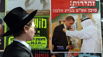 Is new Israel lobby bad for Jews?
