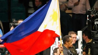 Philippines to change 'anthem' law