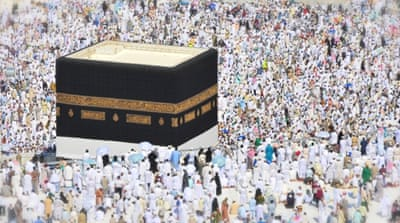 The rites of hajj