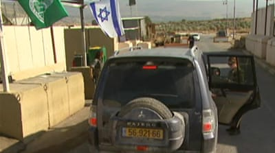 Israel to transfer occupied village